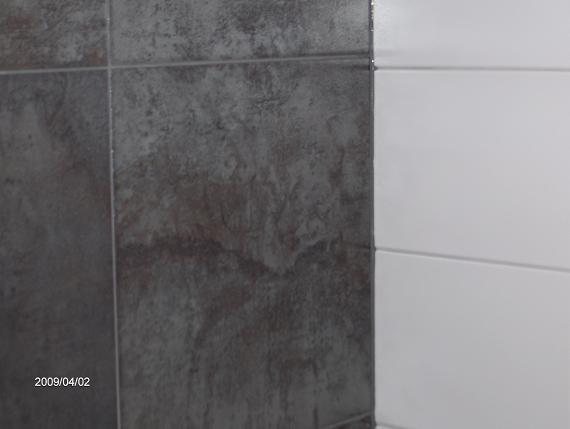 Väggar i badrum